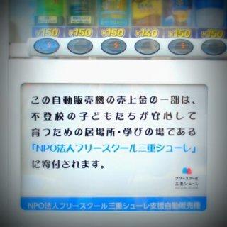 DSC_0567-001.JPG